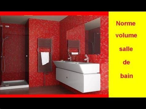 norme electrique volume salle de bain