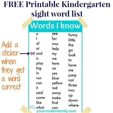180 days of high frequency words for kindergarten 180 days of practice printable kindergarten sight words
