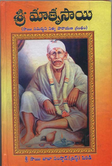 sai s picture book saileelas