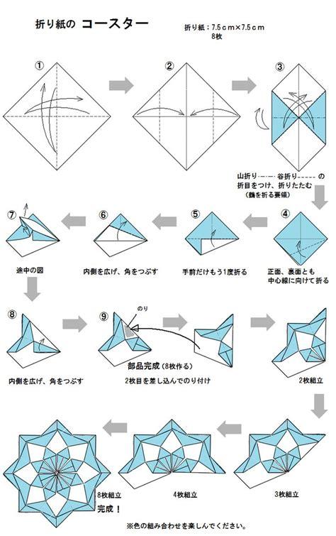 origami modular diagrams modular origami www imgkid the image