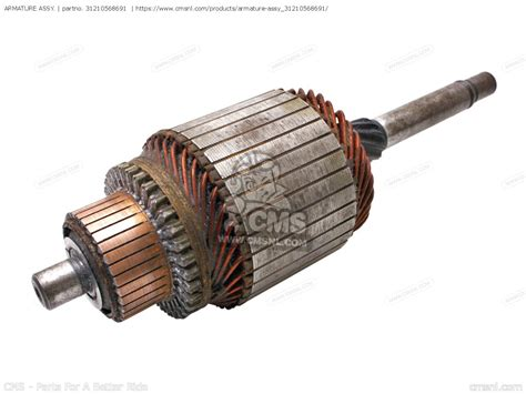Define Electric Motor by Armature Definition What Is