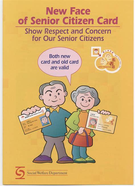 how to make senior citizen card social welfare department senior citizen card scheme