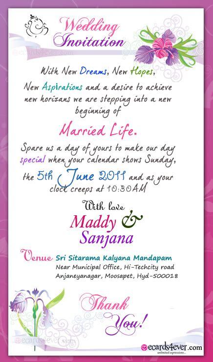 how to make e invitation card wedding invitation cards indian wedding cards wedding