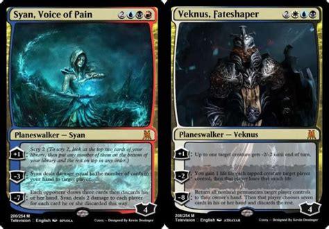 make custom magic cards tales of cahdaria a 254 card custom designed magic the