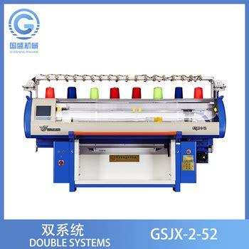 cost of knitting machine computerized glove flat knitting machine price jiangsu