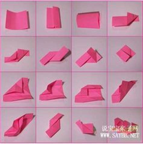 how to make origami cube step by step 1000 images about oriegamis net on origami