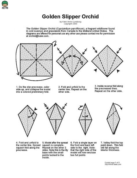 how to make a origami spike step by step how to make a origami spike step by step 28 images