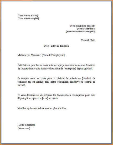 mod 232 le lettre de d 233 mission sans pr 233 avis maroc