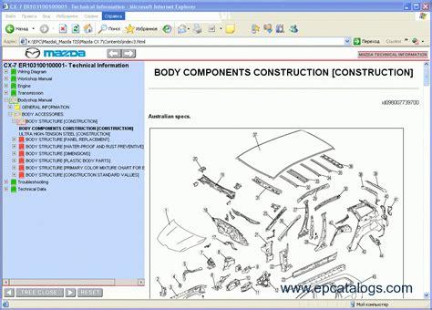download car manuals 2007 mazda mazda3 spare parts catalogs mazda cx 7 2007 service manual pdf