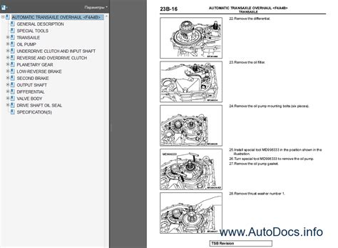 free online auto service manuals 2007 mitsubishi galant electronic valve timing service manual 2007 mitsubishi galant saturn car repair manual mitsubishi galant 2001 2006
