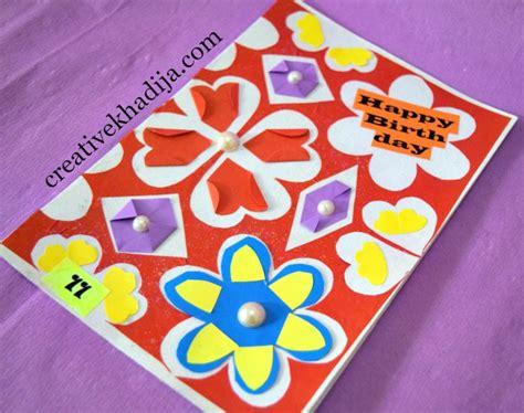 how to make an eid card beautiful handmade eid cards birthday cards for sale