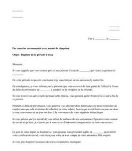 lettre type de rupture de p 233 riode d essai par l employeur