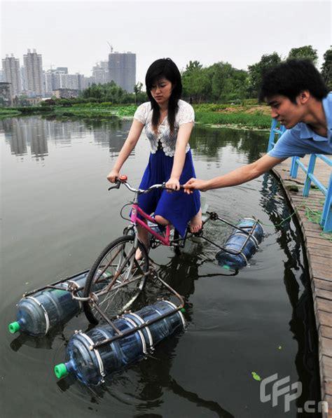 Modip Sepeda by Strano66 Sepeda Hibi Anti Banjir