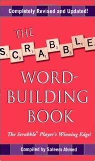 scrabble book of words scrabble books