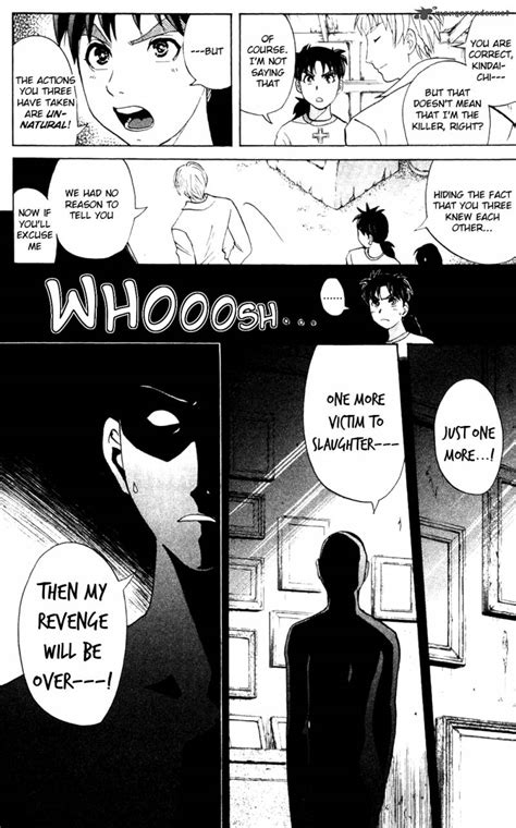 kindaichi files kindaichi files legendary murders 5 read