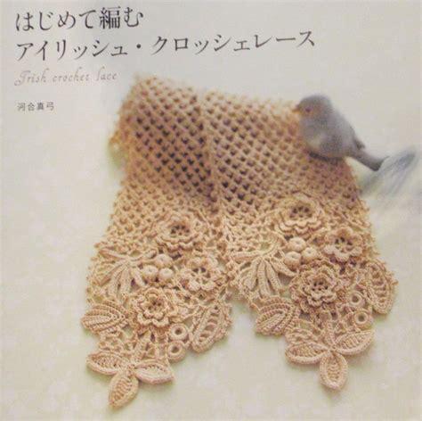 crochet tutorial crochet tutorial for beginners crochet thread