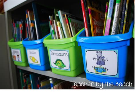 picture book bins book bins giveaway by the
