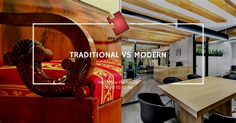 traditional modern furniture traditional vs modern office furniture my office furniture