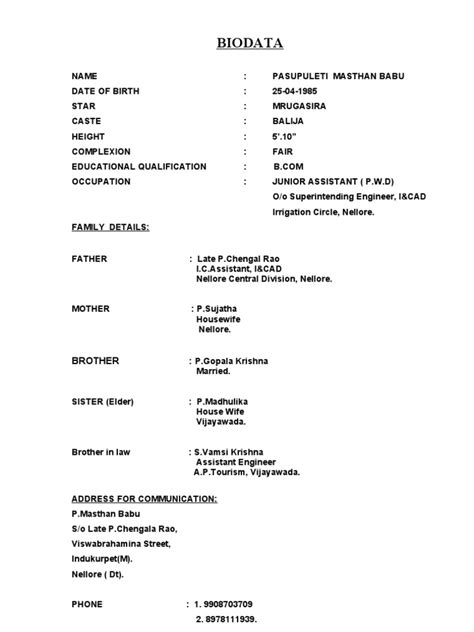 personal bio data form biodata format for marriage