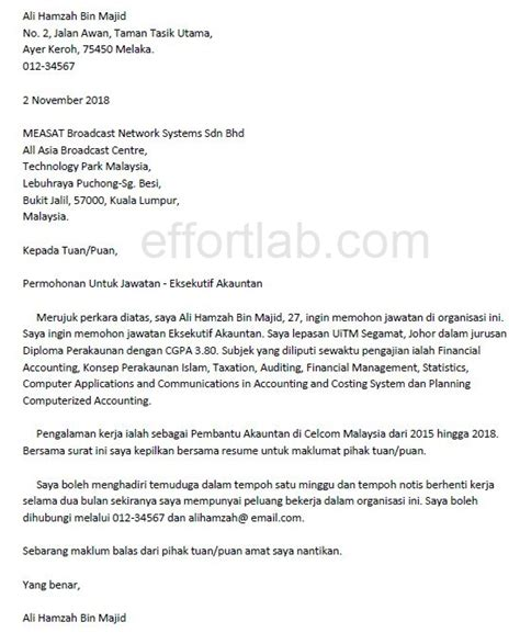 effort lab contoh cover letter atau surat permohonan kerja