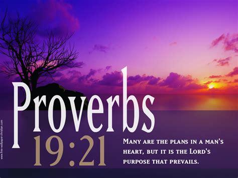 bible verse hd new year 2018 bible verse