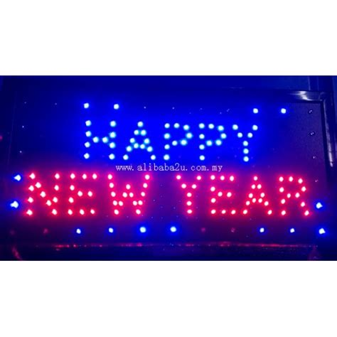 48 Ceiling Fan by Led Sign Board Happy New Year