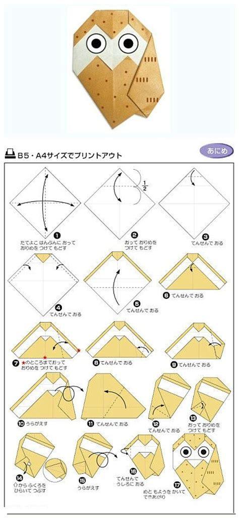 free origami patterns 小猫头鹰折纸教程 阿团丸子 origami crafts for free printable
