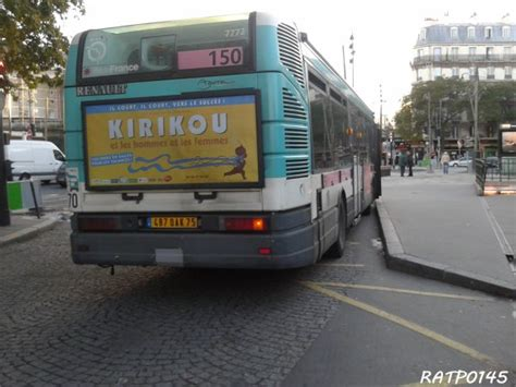 porte de la villette metro tram partie 2 bienvenue sur le de ratp0145