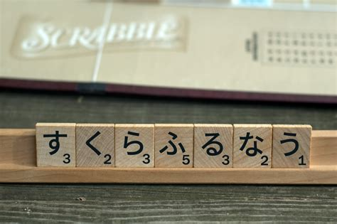 is ri a scrabble word linguistics and language japanyoshi japanese scrabble