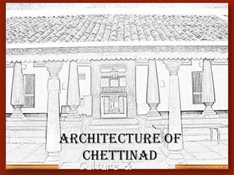 chettinad style house plans chettinad type house plans house design plans