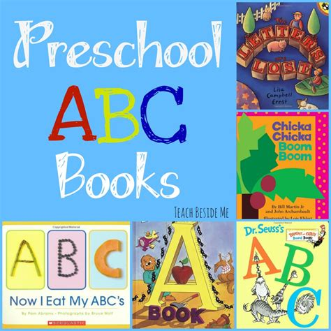 abc picture book preschool letter a activities teach beside me