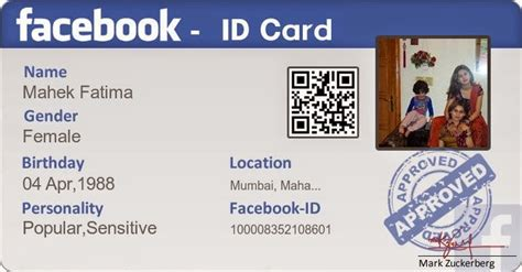 make an id card free create identity card id card maker