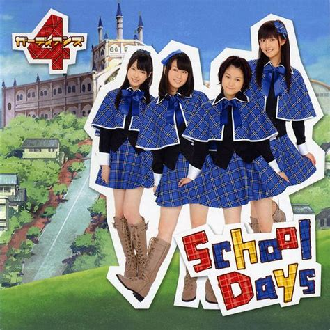 school days 4 school days guardians 4 a upbeat j pop