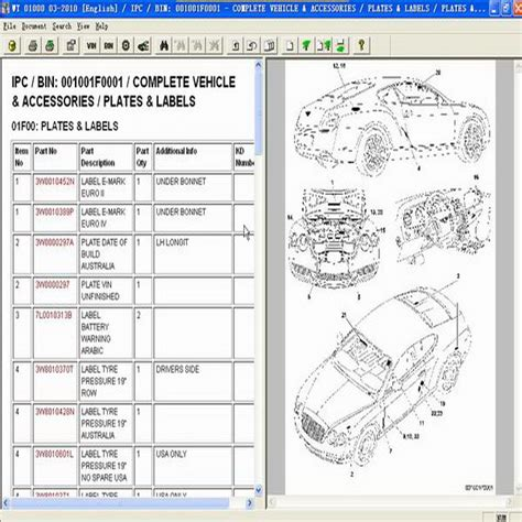 service manual free download 2010 bentley continental gt repair manual service manual how to