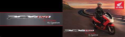 Pcx 2018 Brosur by Brosur Motor Honda Pcx 150 My Journey My Signature