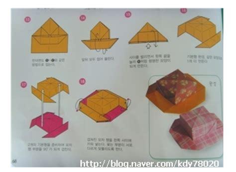 origami sombrero sombrero en origami cerezos en papel