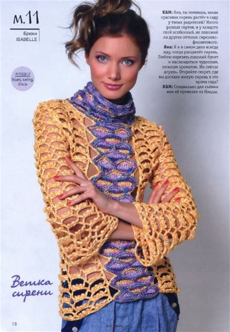 free knitting and crochet patterns crafts for summer crocheted lace sweater free knitting