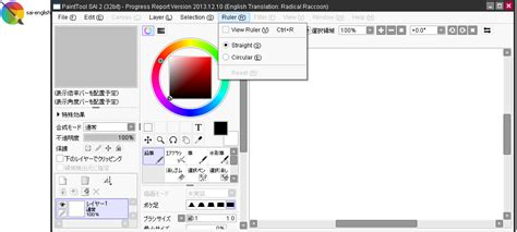 paint tool sai 2 release paint tool sai 2 0 available for