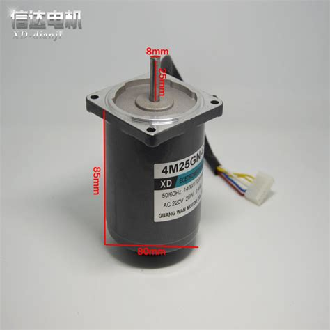 Miniature Ac Motors by Buy Wholesale 220v Motor From China 220v Motor