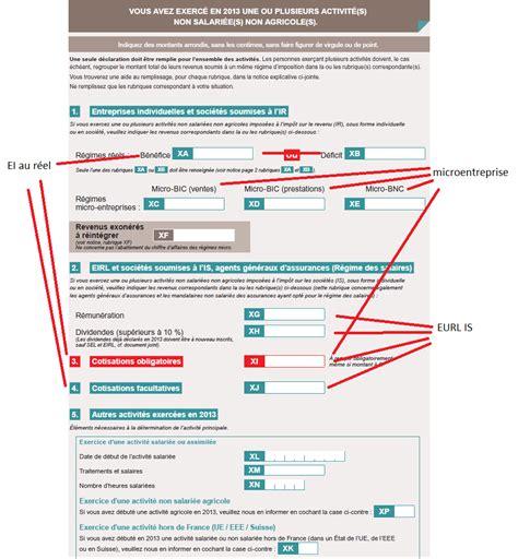 comment remplir la dsi d 233 claration sociale des ind 233 pendants ex dcr d 233 claration commune de