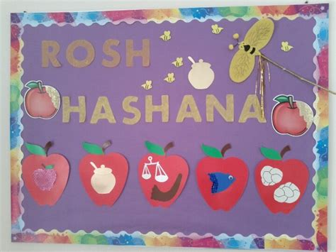 rosh hashanah craft projects 107 best images about preschool rosh hashana theme on