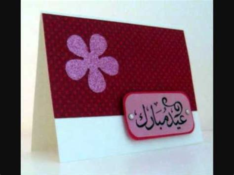 simple eid cards to make eid mubarak handmade greeting cards by a crafty arab