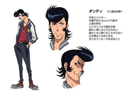 space dandy 1000 images about space dandy on dandy ramen
