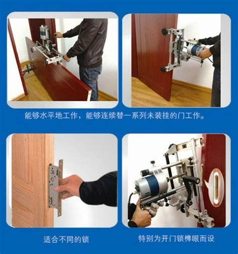 discount woodworking supplies cheap price factory directly portable wood door lock