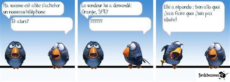 humour la image de t 233 l 233 phone portable mariage pour tous les maisons de