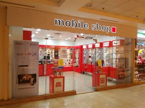 Mobile Shop  تاتش  ام  اتش  سوني  تى. Classroom Computer Desks. White Wicker Chest Of Drawers. Ping Pong Pool Table Combo. Best Desk Chair For Lower Back Pain. Desk With Casters. Steam Table Pans. Rustic Tables. Diy Drafting Desk