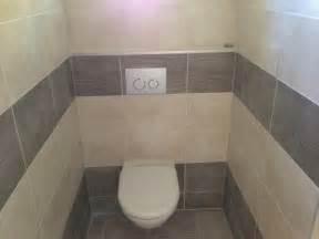 wc suspendus pour un confort absolu leroy merlin wc suspendu concernant carrelage toilette