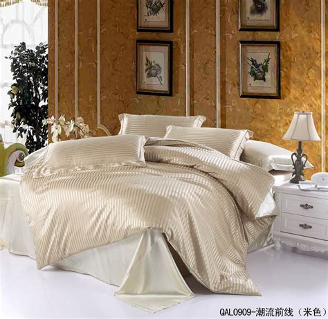 Beige Striped Silk Satin Bedding Sets For King Size Queen