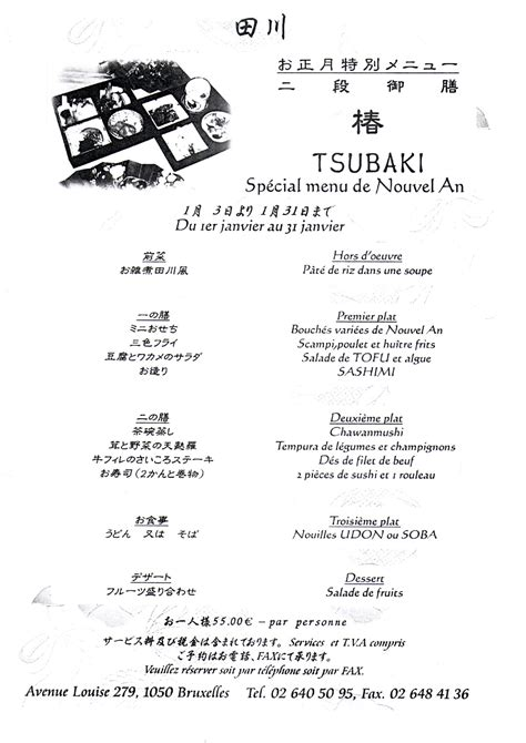 restaurant japonais tagawa bruxelles ixelles avenue louise