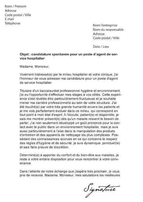 lettre de motivation de service hospitalier ash